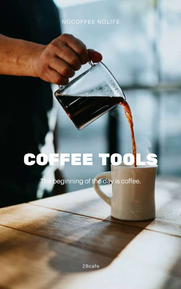 COFFEE TOOLS (1)
